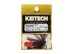 Keitech - Round Spin Jig - COLA 006 (1/16oz) - Tungsten Skirted Jig Head | Eastackle