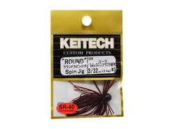 Keitech - Round Spin Jig - COLA 006 (3/32oz) - Tungsten Skirted Jig Head | Eastackle