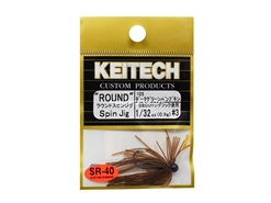 Keitech - Round Spin Jig - DARK GREEN PUMPKIN PP 105 (1/32oz) - Tungsten Skirted Jig Head | Eastackle