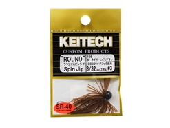 Keitech - Round Spin Jig - DARK GREEN PUMPKIN PP 105 (3/32oz) - Tungsten Skirted Jig Head | Eastackle