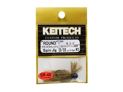 Keitech - Round Spin Jig - SAHARA OLIVE FLK 309 (3/32oz) - Tungsten Skirted Jig Head | Eastackle