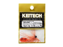Keitech - Round Spin Jig - SAKURA 108 (1/32oz) - Tungsten Skirted Jig Head | Eastackle