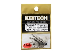Keitech - Round Spin Jig - SILVER TIGER 320 (1/32oz) - Tungsten Skirted Jig Head | Eastackle
