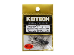 Keitech - Round Spin Jig - SILVER TIGER 320 (3/32oz) - Tungsten Skirted Jig Head | Eastackle
