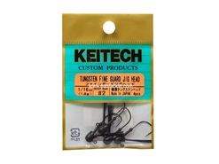 Keitech - Tungsten Fine Guard Jig Head - #2 (1/16oz) - Tungsten Jig Head | Eastackle