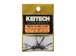 Keitech - Tungsten Fine Guard Jig Head - #3 (1/8oz) - Tungsten Jig Head | Eastackle