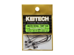 Keitech - Tungsten Football Shaky Jig Head - #3/0 (1/32oz) - Tungsten Jig Head | Eastackle