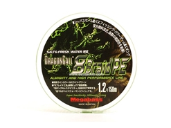Megabass - 8Braid - PE1.2