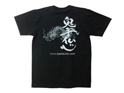 Megabass - BUSSHIN T-SHIRTS 2015 - DRAGON - LARGE