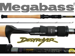 Megabass - Destroyer - F6-69X - SUPER DESTROYER | Bait Casting Rod | Eastackle