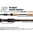 Megabass - Destroyer X7 - F6-68X7 - SUPER REKKAI - Bait Casting Rod | Eastackle