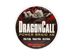 Megabass - DRAGONCALL POWER BRAID X8 - #2 (25lb)