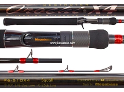 Megabass - Orochi X4 - F6-510X4 - SQUALL - Bait Casting Rod | Eastackle