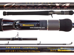Megabass - Orochi X4 - F6-68X4 - COVER HACKING - Bait Casting Rod | Eastackle