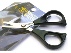 Megabass - PE Scissors - BLACK - Fishing Tool | Eastackle