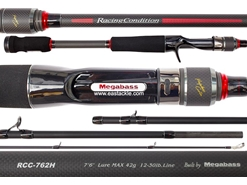 Megabass - Racing Condition World Edition - RCC-762H - Bait Casting Rod | Eastackle