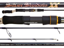 Megabass - Silver Shadow - SSXX - 60ML - Spinning Rod