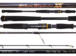 Megabass - Silver Shadow XX - SSXX-60LJ - Spinning Rod | Eastackle