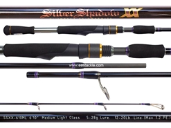 Megabass - Silver Shadow XX - 610ML - Spinning Rod | Eastackle