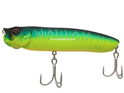 Megabass - XPOD - MAT TIGER - Floating Pencil Bait | Eastackle