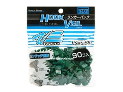 Meiho - VS-50 - #10 TREBLE HOOK COVER - #SS (BULK PACK)