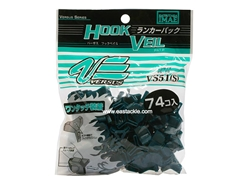 Meiho - VS-51 - #6-#8 TREBLE HOOK COVER - #S (BULK PACK)
