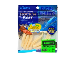 "Owner - Cultiva Rockn' Bait - Ring Kick Tail - RB-5 - 3"" - NIGHT LIGHT - Soft Plastic Swim Bait 