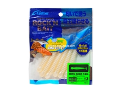 "Owner - Cultiva Rockn' Bait - Ring Kick Tail - RB-5 - 3"" - PEARL WHITE - Soft Plastic Swim Bait 