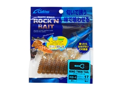 "Owner - Cultiva Rockn' Bait - Ring Twin Tail - RB-4 - 2"" - BROWN BLUE - Soft Plastic Swim Bait 