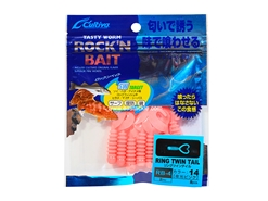 "Owner - Cultiva Rockn' Bait - Ring Twin Tail - RB-4 - 2"" - FLUORESCENT PINK - Soft Plastic Swim Bait 