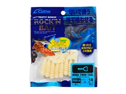 "Owner - Cultiva Rockn' Bait - Ring Twin Tail - RB-4 - 2"" - NIGHT LIGHT - Soft Plastic Swim Bait 