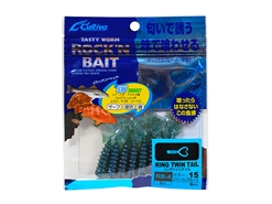 "Owner - Cultiva Rockn' Bait - Ring Twin Tail - RB-4 - 2"" - PEARL BLUE - Soft Plastic Swim Bait 