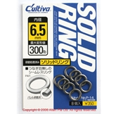 Owner Cultiva Solid Rings #6.5mm