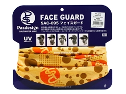 Paz Design - PSL FACE GUARD - ORANGE