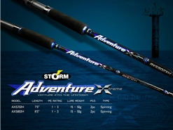 Storm - 2019 Adventure Xtreme - AXS802H - Spinning Rod | Eastackle