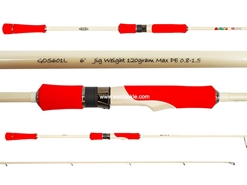Storm - Gomoku - Erito Elite Jigging Game - GOS601L - Spinning Jigging Rod | Eastackle