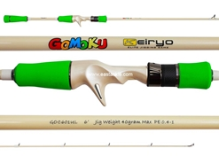 Storm - Gomoku - Keiryo Elite Jigging Game - GOC601UL - Bait Casting Jigging Rod | Eastackle