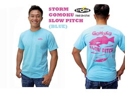 Storm - Gomoku Slow Pitch - BLUE (M) | Eastackle