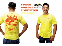 Storm - Gomoku Slow Pitch - YELLOW (M) | Eastackle