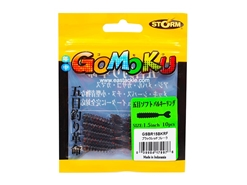 Storm - Gomoku Soft Bulky Ring GSBR15 - 1.5in - BKRF - Micro Soft Plastic Swim Bait | Eastackle