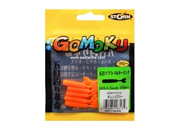 Storm - Gomoku Soft Bulky Ring GSBR15 - 1.5in - OGL - Micro Soft Plastic Swim Bait | Eastackle