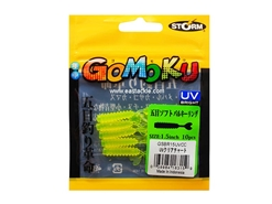 Storm - Gomoku Soft Bulky Ring GSBR15 - 1.5in - UVCC - Micro Soft Plastic Swim Bait | Eastackle