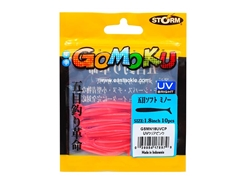 Storm - Gomoku Soft Minnow GSMN18 - 1.8in - UVCP - Micro Soft Plastic Swim Bait | Eastackle