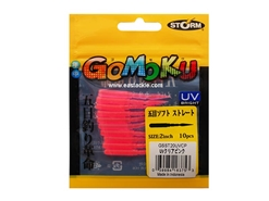 Storm - Gomoku Soft Straight GSST20 - 2in - UVCP - Micro Soft Plastic Jerk Bait | Eastackle