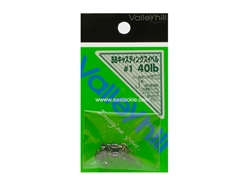 Valley Hill - BB Casting Swivel - #1 - 40lb