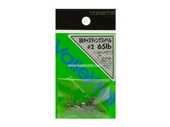 Valley Hill - BB Casting Swivel - #2 - 65lb
