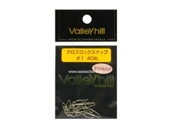 Valley Hill - Cross Lock Snap - #1 SP PACK