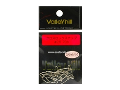 Valley Hill - Cross Lock Snap - #2.5 SP PACK