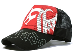 Valley Hill - JYS Dragon Ja-Do Cap - RED-BLACK