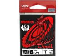 "Vanfook - Black Bass Series - WORM-55 - ""Devil"" Offset Hook  Series"